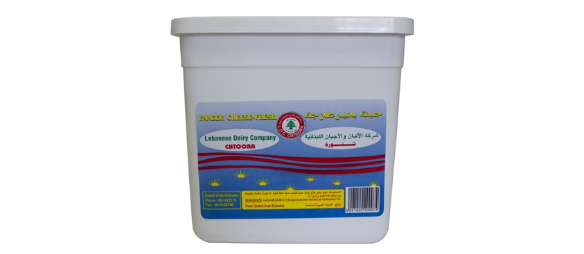 Anari Cheese 1 kg