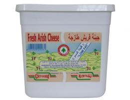 Arrish Low Fat Cheese 1kg