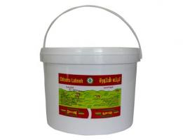 Labneh Soft Low Fat 1kg